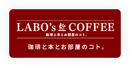 LABO's COFFEE